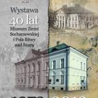 40 lat Muzeum Ziemi Sochaczewskiej i Pola Bitwy nad Bzurą