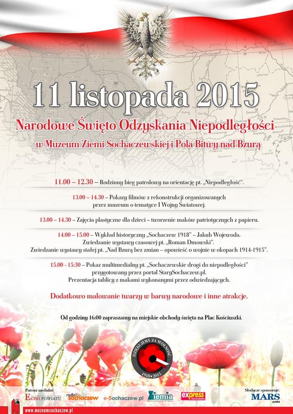 11listopada-w-muzeum