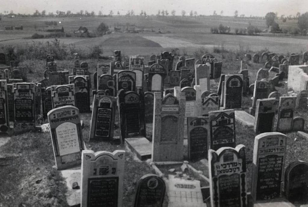 Kirkut sochaczewski przed wojną